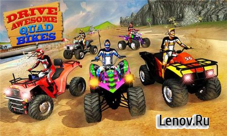 Beach Bike Stunts 2016 v 1.1