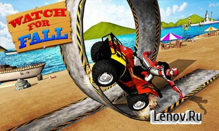 Bike Stunts 2019 v 1.2 (Mod Money)