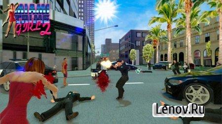 Miami Crime Girl 2 v 1.0.0.0 (God Mod)