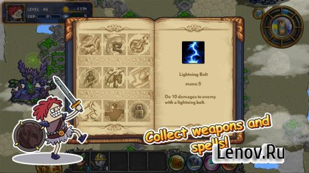 Clumsy Knight 2 (обновлено v 1.3) (Mod Money)