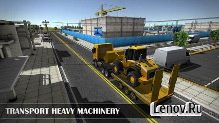 Drive Simulator v 3.6 Мод (много денег)