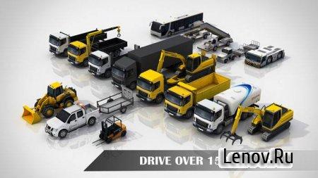 Drive Simulator v 3.8 Мод (много денег)