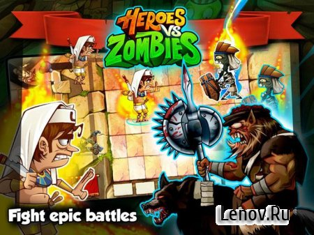 Heroes Vs Zombies v 15.0.0 Mod (Unlimited Coins)