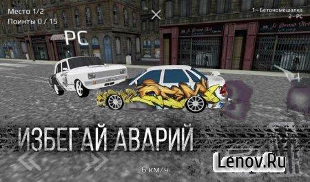 Russian Rider Online v 1.21.3