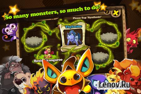 Haypi Monster v 1.6.2 Мод (High damage)