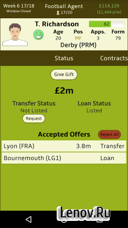 Football Agent v 1.13 Мод (Unlimited Money)