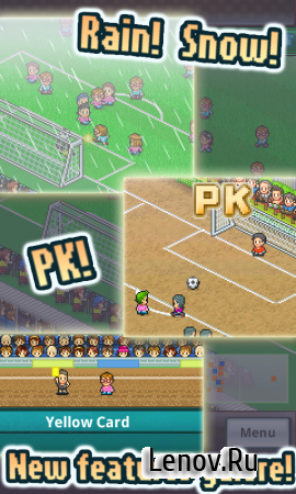 Pocket League Story 2 v 2.0.6 (Mod Money)