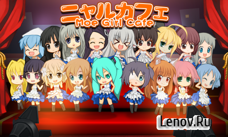 Moe Girl Cafe (обновлено v 1.7.1) Мод (Infinite coins & More)