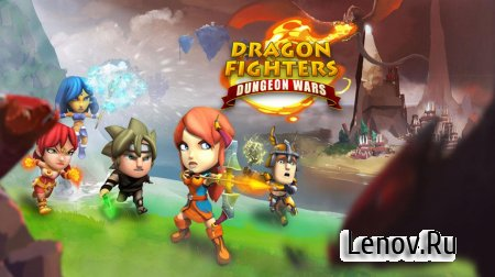 Dragon Fighters Dungeon Wars v 2.7.5 Мод (Infinite gold/iron/elixir/wood)