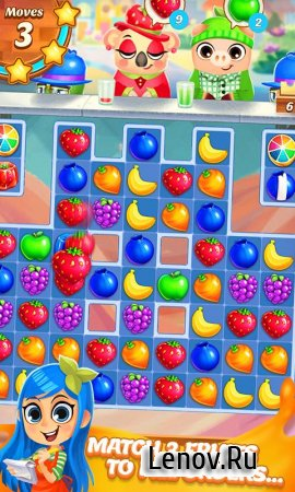 Juice Jam v 3.17.3 Мод (Unlimited Lives/Coins/Extra Moves)