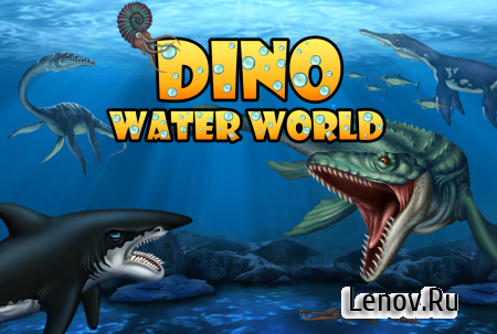 Jurassic Dino Water World v 11.25 (MEGA MOD)