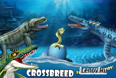 Jurassic Dino Water World v 12.32 (MEGA MOD)