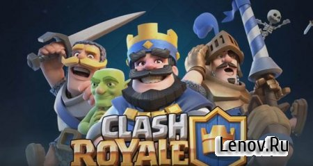 Clash Royale v 2.9.0 Mod (Unlimited Money)