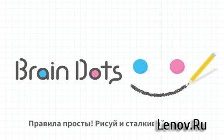 Brain Dots (Точки мозга) v 2.14.2 Мод (много денег)
