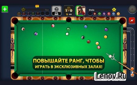 8 Ball Pool v 4.2.0 (Mega Mod)
