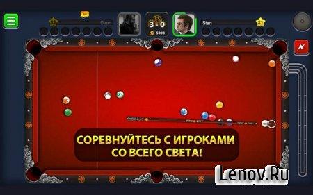 8 Ball Pool v 4.6.2 (Mega Mod)