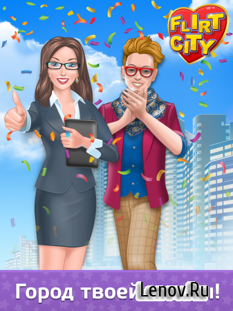 Flirt City v 2.6.26 Мод (Unlimited Gold/Silver)