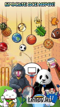 Basket Fall (обновлено v 3.0) Мод (много денег)