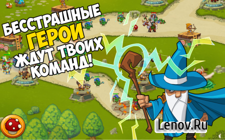 Tower Defense: Magic Quest v 2.0.193 Мод (Unlimited Money)
