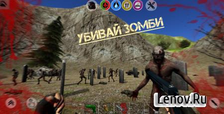 Far Dead Islands Survival (обновлено v 1.8.2) Мод (Infinite Energy & More)