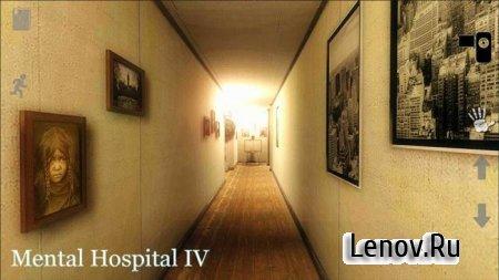 Mental Hospital IV v 1.07 Мод (полная версия)