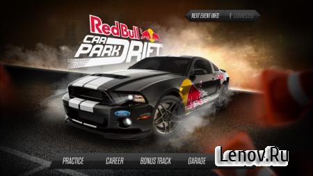 Red Bull Car Park Drift v 1.5.1 (Mod Money)