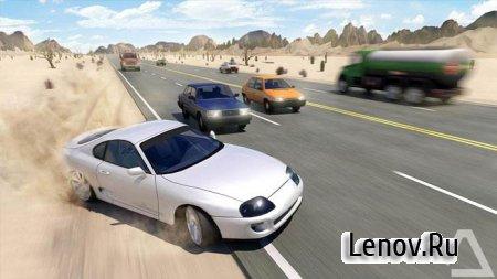 Driving Zone (обновлено v 1.48) Мод (много денег)