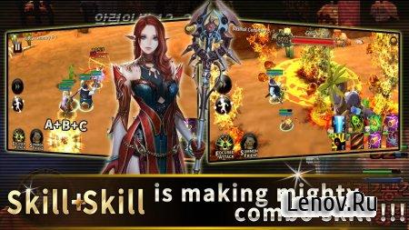 Call of Dungeon (обновлено v 0.4.7) (God Mode/High Damage)