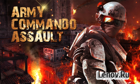Army Commando Assault (обновлено v 1.12) (Mod Money)
