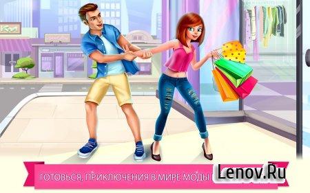 It Girl! (обновлено v 1.999) Мод (Free Shopping)