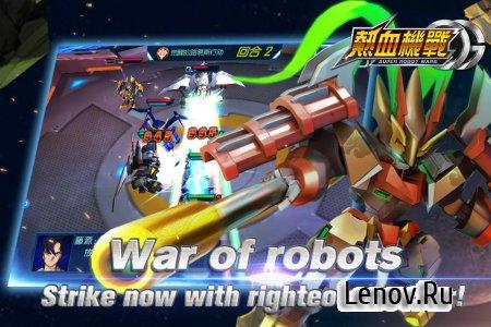 Boiling Robot Wars (обновлено v 1.2.4) Мод (1 Hit kill)