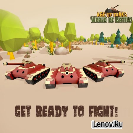 Age of Tanks: World of Battle (обновлено v 1.1.3) Мод (Infinite Gold)