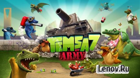 Temsa7 Army (обновлено v 2.1) Мод (Cheat Menu)