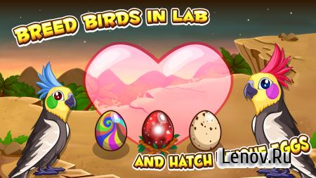 Bird Land Paradise v 1.82 Мод (Infinite coin)