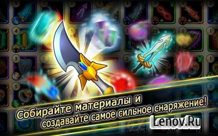 Sword Storm (обновлено v 1.1.1) (Mod Money)
