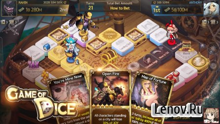 Game of Dice (обновлено v 1.25) Мод (Enable startup debug console)