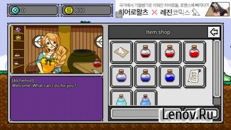 Lonia Saga v 3.1.2 (Mod Money/Damage/Defense/HP)