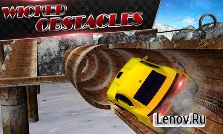 City Car Stunts 2016 v 1.4 (Mod Money/Ad-Free)