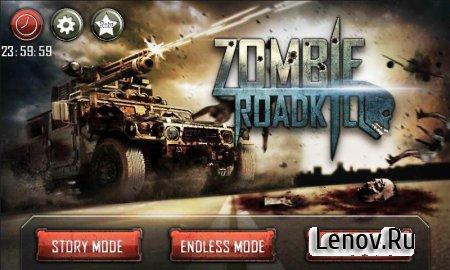 Zombie Roadkill 3D v 1.0.14 (Mod Money)