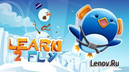 Learn 2 Fly v 2.7.1 (Mod Money)