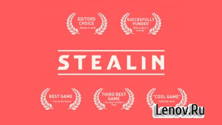 Stealin v 1.1.53 (Full) (Mod stars)