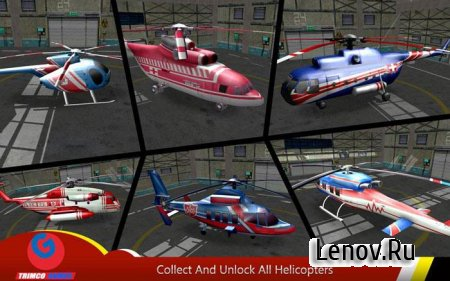 Helicopter Hill Rescue 2016 (обновлено v 1.6) Мод (много денег)