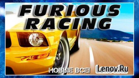 Furious Racing 7 v 1.96 Мод (Infinite Coins)