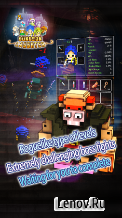 Dungeon Laughter (обновлено v 1.3.1) Mod (Unlimited Items)