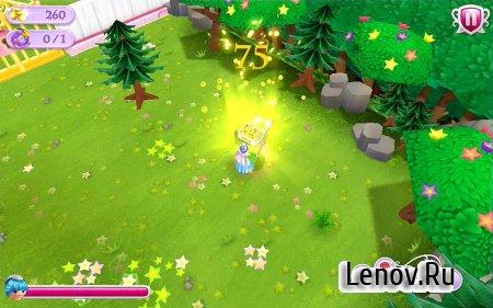 PLAYMOBIL Princess v 1.5 (Mod Money)