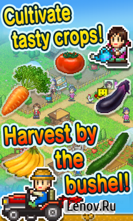 Pocket Harvest v 3.00 (Mod Money)