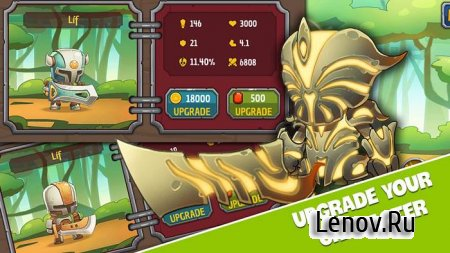 Legendary Warrior v 1.1.0 Mod (Unlimited Money)