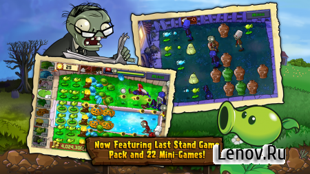 Plants vs. Zombies FREE v 2.7.00 Мод (Infinite Coins)