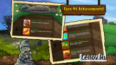Plants vs. Zombies FREE v 2.9.07 Мод (Infinite Coins)