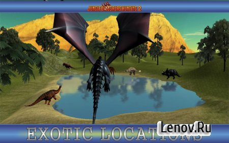 Jungle Dinosaurs Hunting 2 3D v 1.0 Мод (Buy Ammo To Get Unlimitted Money)